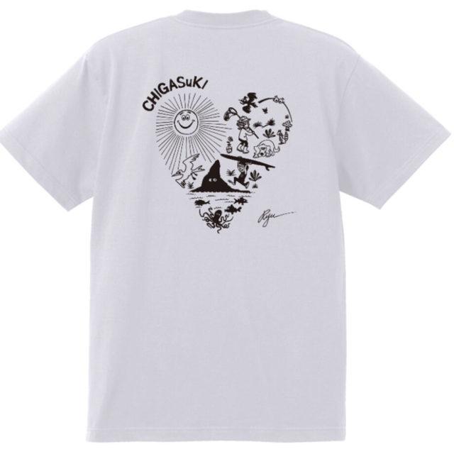 Tshirt_w-920x920.jpg
