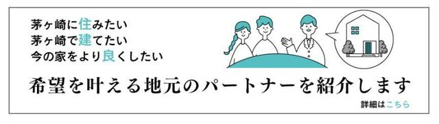 blog20210903.JPG