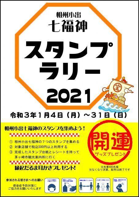 blog_20210105.jpg