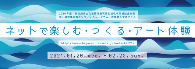blog_20210205.jpg